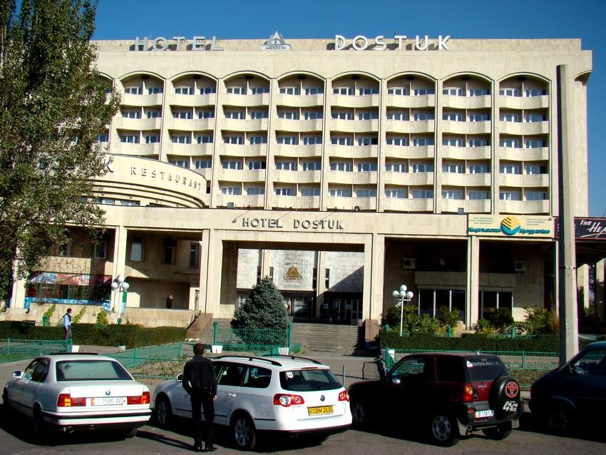 the-hotel-dostuk