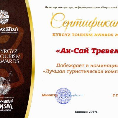 Ak-Sai-Travel-awards