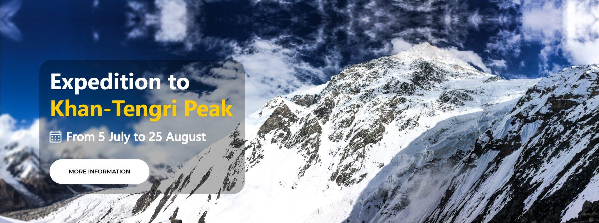 Khan Tengri peak