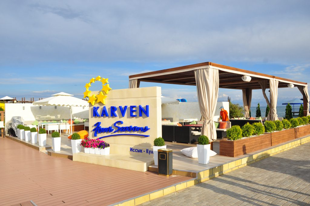 the-karven-four-seasons-hotel