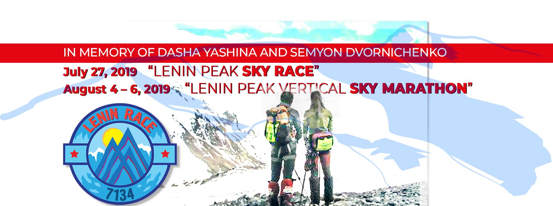 Lenin Race 2019