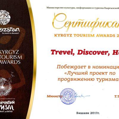 TDH-awards