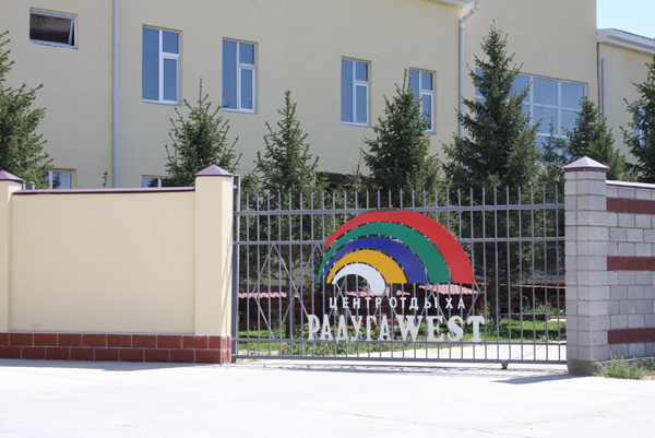 the-raduga-west