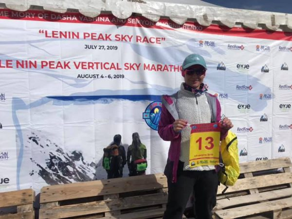 Lenin Marathon 2019