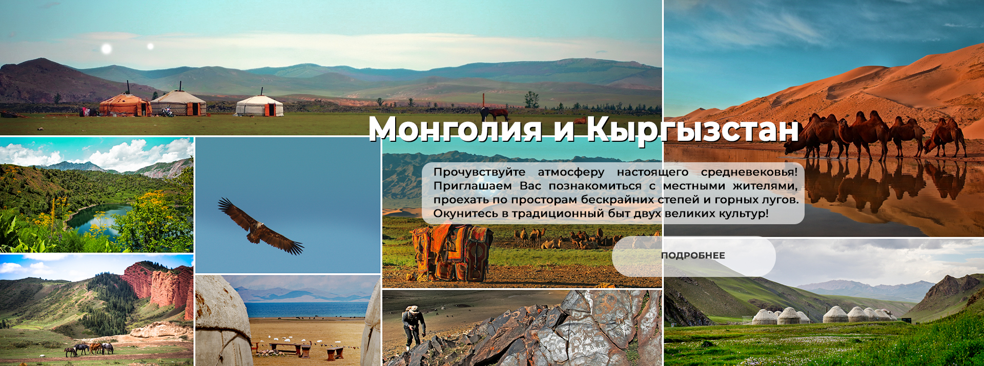 KG and Mongolia