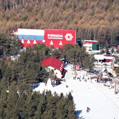 1-karakol-ski-base