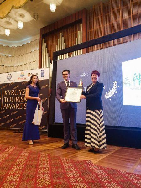 Kyrgyz Tourism Awards 2019