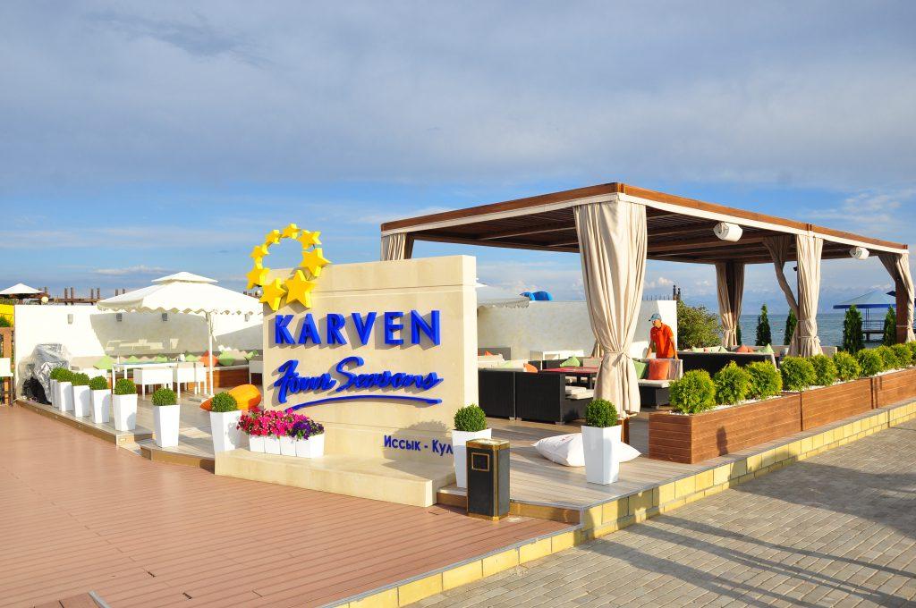 the-karven-four-seasons-hotel