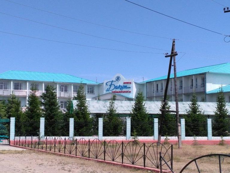 bakyt-hotel