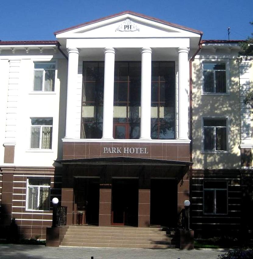 the-Park-Hotel-Bishkek